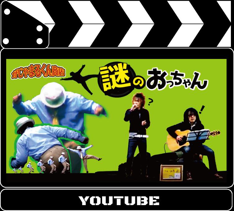 ユーチューブ新作紹介☆新作の舞台は13年前の東京吉祥寺